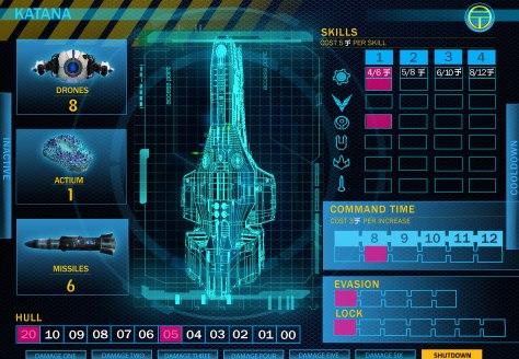 fusion-v3-dr10small